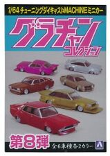 AOSHIMA 1/64 Japanese Classic Car Gurachan collection Part.8 12 pieces BOX Used
