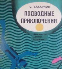 Deep Sea Diving Oceanography Underwater Adventure In Russin 1972