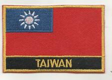 TAIWAN IRONON PATCH BUY 2 GET 3 + FREE POSTAGE