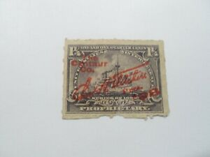 Discount Stamps : US 1 1/4 CENT INTERNAL REVENUE PROPRIETARY STAMPS