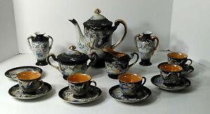 Tea Set Demitasse Dragon Vintage Hand Painted Moriage Grey Raised 3D Lustre