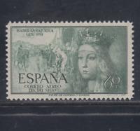ESPAÑA (1951) MNH NUEVO SIN FIJASELLOS SPAIN -EDIFIL 1097 (60 cts) ISABEL LOTE 2