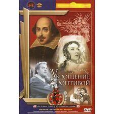 TAMING OF THE SHREW UKROSCHENIE STROPTIVOY  DVD NTSC  Shakespeare