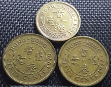 1960-1979 Hong Kong 10 & 50 Cent coin (Q/E II), VF, 3pcs (+ FREE 1 coin) #D2531