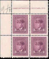 Canada Mint F-VF Scott #252 1943 Block 3c King George VI War Issue Never Hinged