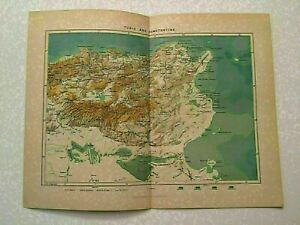 K119) Colored Two Page Map of Tunis Tunisia and Constantine 1887 Engraving