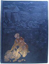 LA GRANDE BIBLE DE TOURS en 2 vol  Illust Gustave Doré JEAN DE BONNOT 1985  TBE