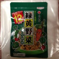 Vegetable Rice Seasoning Furikake 45g from Japan Ohmoriya