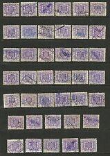 España, 1940/42, Telégrafos, 1 pta, ed.82, lote de 40 sellos usados