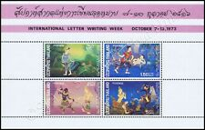 International Letter Writing Week 1973: Paintings (3)-ERROR/WITHOUT NUMBER-(MNH)
