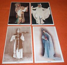 Volksrepublik VR China Sammlung Staatsoper Peking Ganzsachen Bildpostkarten