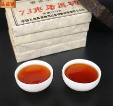 AAAAA Top Pu-Erh Tea Aged Puerh Tea Black Tea HelloYoung 250g Red Tea Hongcha
