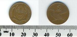 Botswana 1996 - 5 Thebe Bronze clad Steel Coin - National Arms - Toko left