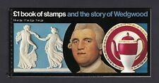 """GB BOOKLETS: 1972 £1 """"Wedgewood"""" SG DX1, ½p Left Band SG X842 excellent perfs."""