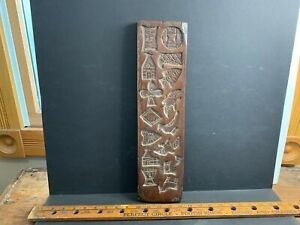 Antique Speculaas Cookie Mold, Hand-Carved Plank, Heart, Bird, Snowmen, House