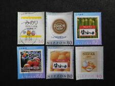 JAPAN STAMPS ( ORIGINAL FRAME STAMPS ) USED 3