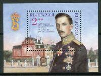 Bulgaria 2018 MNH Boris III Tsar 1v M/S Historical Figures People Royalty Stamps