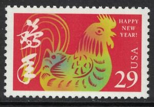 Scott 2720- Rooster, Chinese New Year- MNH 1992- 29c mint unused stamp