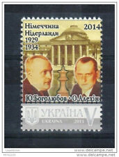 Schach  Ukraine 2016 Bogoljubov - Alekhine personalized stamp CHESS