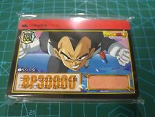 DRAGON BALL Z CARDDASS PART 33 FULL 36 piece REGULAR CARDS SET