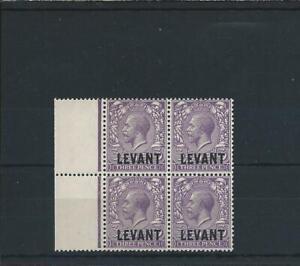 BRITISH LEVANT 1921 3d BLUISH VIOLET BLOCK OF FOUR MNH SG L19 CAT £30