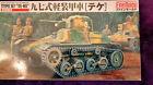 Fine Molds 1:35 IJA Type 97 TE-KE Light Armoured Car Model Kit #FM10 SEALED BAGS