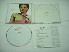 CD FAYE WONG 王菲 Wing of Light  Hikari no Tsubasa Japan TOCP-65865