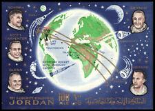 JORDAN 436 - Space Exploration 'Mercury Astronauts' S/S (pb24705)
