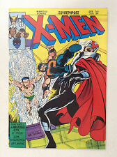 X-MEN#54 MAMOUTH GREEK COMIC NM MARVEL UNCANNY WEST COAST AVENGERS ALPHA FLIGHT1