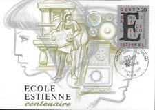 CARTE MAXIMUM - FRANCE- ECOLE ESTIENNE - 1989 PREMIER JOUR