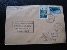 FRANCE - enveloppe 1/7/1958 (cy99) french