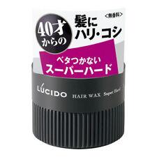 Mandom Lucido Hair Wax Super Hard 80g (2.8woz) Fragrance-free!! Made in Japan