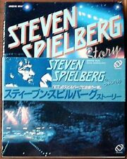 Japanese Steven Spielberg Story-Photo Book