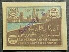 Azerbaijan 1922 3000R/50000R handstampted in violet, Liap #37 MNG signed
