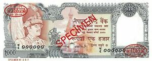 Nepal  1000 Rupees  ND. 1981 P 36s  Specimen # 087 Uncirculated Banknote