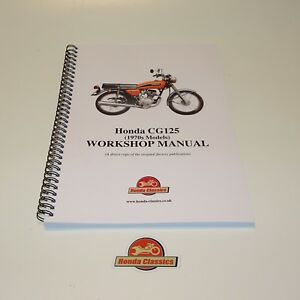 Honda CG125 Factory Workshop Shop Manual Book. Reproduction. HWM070