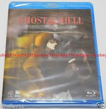 New GHOST IN THE SHELL Blu-ray Booklet Japan Anime English Subtitles BCXA-293