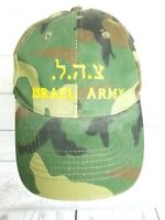 Israeli Israel Army IDF Ball Cap Hat Military Camo Camouflage Adjustable Size