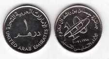 UAE UNITED ARAB EMIRATES - 1 DIRHAM UNC COIN 2007 KM#84 10th ANNI HAMDAN RASHED