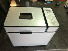 cuisinart bread maker cbk-100 - Fully Operational - No Pan