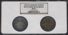 U.N. HK-871 & HK-872 SC$1 Monetary Pattern Set MS-63 (2)