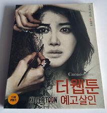 Killer Toon (Blu-ray) CJ E&M Collection no 32 / English Subtitle / Region A