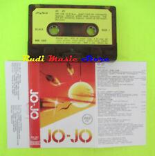 MC JO JO COMPILATION P.LION HI FI BROS KANO AIDA COOPER RIGHEIRA cd lp dvd vhs