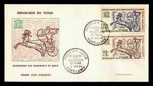 DR WHO 1964 CHAD FDC UNESCO NUBIA MONUMENTS CACHET COMBO SEMI POST  g18379