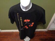 The Glenn Miller Orchestra T-Shirt Big Band 2009 Japan Tour Shirt Size Medium