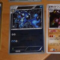 POKEMON JAPANESE RARE CARD HOLO CARTE SEISMITOAD 034/093 EBB 1ED JAPAN NM>MINT
