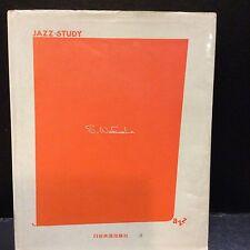 JAZZ SADAO WATANABE JAZZ STUDY Nichion  English/ Japanese 1973 264 Pages