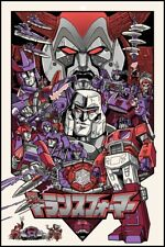 Transformers Tim Doyle G1 Transformers The Movie Art Print Animated Nakatomi