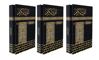 MIRAC Kaaba Design Holy Qur'an Karim Book with Rose Scented Pages (3 Pack)