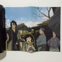 Sword Of The Stranger Movie Art Guide Book Anime Movie Program